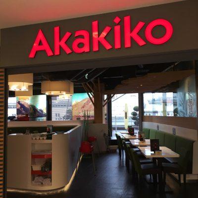 Akakiko, GoWithTheFlo3 moonstone